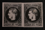 ROMANIA 1867 CAROL I , 20par. PERECHE ORIZONTALA. LP 20c.  VEZI FOTO!!!