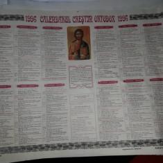 Calendar religios veche Colectie,Calendar crestin ortodox de perete 1996,T.GRAT