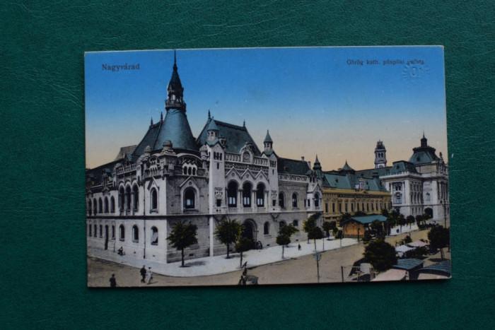 20ADE - Vedere - Carte postala - Oradea