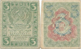 1919, 3 Rubles (P-83a) - Rusia