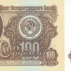 Bancnota Rusia 100 Ruble 1961 - P236 UNC