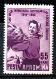 1956 LP421 Serie 7 ani de la infiintarea GAC MNH