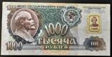 Cumpara ieftin Bancnota 1000 RUBLE - TRANSNISTRIA, anul 1992   *cod 19 = RARA