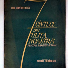 7 CANTECE DIN ULITA NOASTRA - PAUL CONSTANTINESCU (PENTRU BARITON SI PIAN)