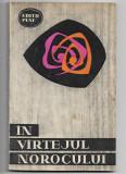 Edith Piaf - In virtejul norocului