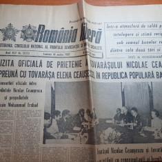 ziarul romania libera 14 martie 1987-vizita lui ceausescu in bangladesh