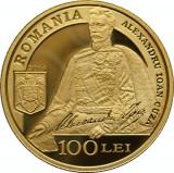 SET 3 Monede Aniversare 150 ani CEC Bank
