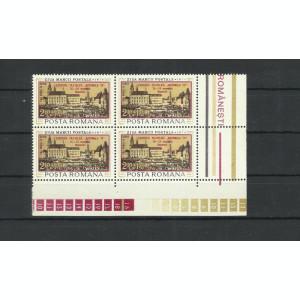 Romania MNH 1974 -  Expozitia filatelica Nationala supratipar - LP 864 - X4