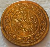 Moneda exotica 100 MILLIM - TUNISIA, anul 1960  *cod 2734 = UNC + PATINA