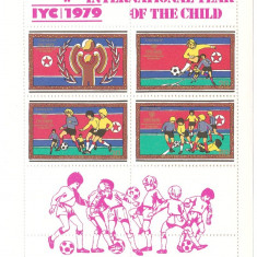 DPR Korea 1979 - year of the child, bloc neuzata