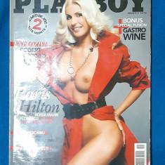 Playboy Romania - noiebrie 2007