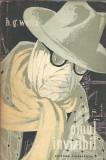 Omul invizibil - H.G. Wells ( 1959 )