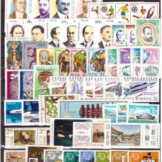 Romania - Lot timbre neuzate, serii