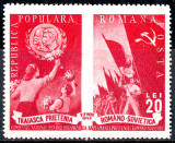 1949 LP257 serie Prietenia Romano-Sovietica MNH, Sarbatori, Nestampilat