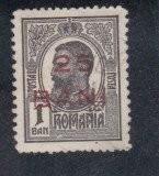 "Romania 1918 - Carol I ""TIPOGRAFIATE"", supratipar 25 BANI, SARNIERA, DB13, Nestampilat"