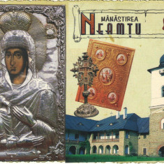Carte postala CP NT047  - Manastirea Neamt - necirculata, Printata