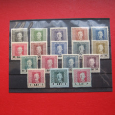 1917 POSTA MILITARA AUSTRIACA - cu rest sarniera - SERIE COMPLETA