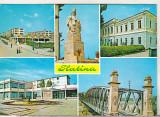 Bnk cp Slatina - Vedere - necirculata - marca fixa, Printata