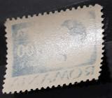 Eroare - timbru cu tipar pe verso - MIHAI Uzuale - 1947 - MNH