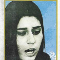 Caseta Theodorakis - Maria Farandouri Theodorakis M.Farandouri A.Kalogiannis