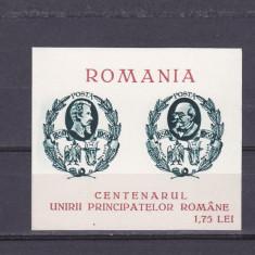 EXIL,ROMANIA-SPANIA,CENTENARUL UNIRII PRINCIPATELOR 1959 BLOC NEDANT.,MNH