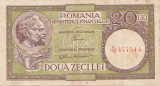 ROMANIA 20 LEI ND (1947,1948,1950) VF LUCA, RUBICEC RPR 38 VERTICAL