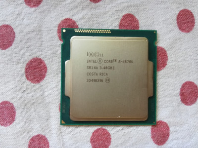 Procesor Intel Haswell, i5 4670K 3.4GHz Socket 1150. foto