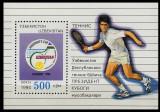 Uzbekistan, sport, tenis de camp, colita, 1994, MNH, Nestampilat