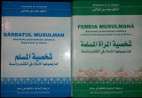 Barbatul musulman, Femeia musulmana