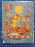 Cumpara ieftin Murzilka 1967 - aprilie Nr. 4 / limba rusă / revistă copii Rusia - URSS