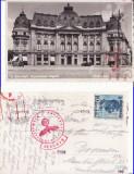 Bucuresti - Fundatiunea Regala- cenzura militara WWII, WK2-rara