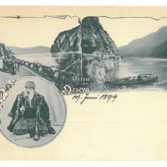 3901 -  ORSOVA, Muslim, boat, Litho, Romania - old postcard - unused, Necirculata, Printata