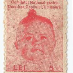 România, lot 35 timbre fiscale, Ocrotirea copilului, timbru local Timișoara, MNH