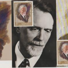 Ungaria 1968 - pictura, serie maxima