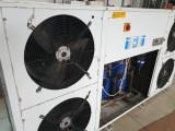 Agregat camera frigorifica profesional, Universal