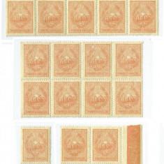 România, lot 83 cu 23 timbre fiscale generale, Stema RPR, emisiunea I, 1948, MNH