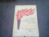 LICEUL PEDAGOGIC VASILE LUPU DIN IASI. CONTRIBUTII LA ISTORIA INVATAMANTULUI ROMANESC. 125 ANI (1955-1990)