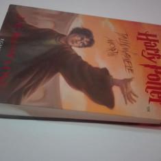 Seria de carti Harry Potter (Egmont)