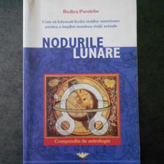 RODICA PURNICHE - NODURILE LUNARE. COMPEDIU DE ASTROLOGIE