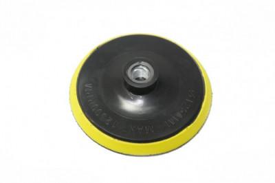 GF-0689 Suport smirghel cu scai #125*22.2mm Autentic HomeTV foto