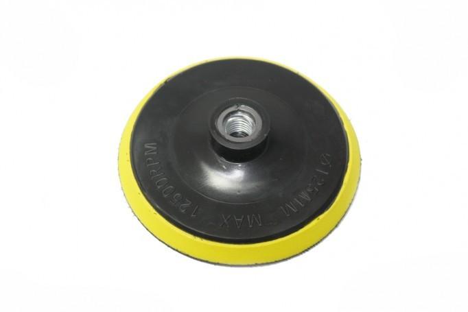 GF-0689 Suport smirghel cu scai #125*22.2mm Autentic HomeTV