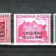 Romania 1941   Fundatia  Carol  I  supratipar  Chisineu