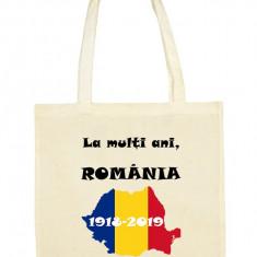 SACOSA BUMBAC PERSONALIZATA, SACOSA ROMANIA SUVENIR