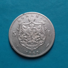 Moneda argint Carol I 5 lei 1880