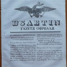Ziarul Buletin , gazeta oficiala a Principatului Valahiei , nr. 38 , 1839