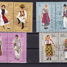 ROMANIA 1985 LP 1138  COSTUME POPULARE  ROMANESTI  SERIE  MNH