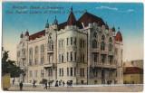 Carte postala Cluj Palatul Camera de Comert si Industrie, Necirculata, Printata