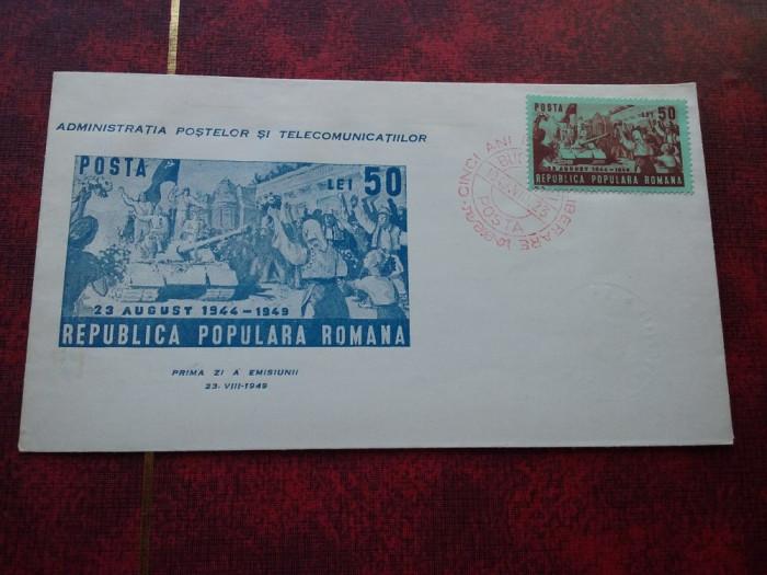 1949-5 ani de la eliberare dantelat-FDC