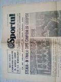 SPORTUL - Joi 17 Aprilie 1986 STEAUA - In Finala CUPEI CAMPIONILOR EUROPENI