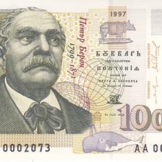 Bancnota Bulgaria 10.000 Leva 1997 - P112 UNC